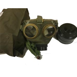 8e9236fffe Katonai gázálarc - Action Air & Real Gun Shop